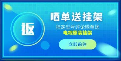 嗨购618,微鲸年中狂欢节 全场惠省1000元!