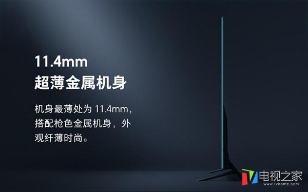 小米电视4 75英寸今日正式开售 超大屏幕仅8999元