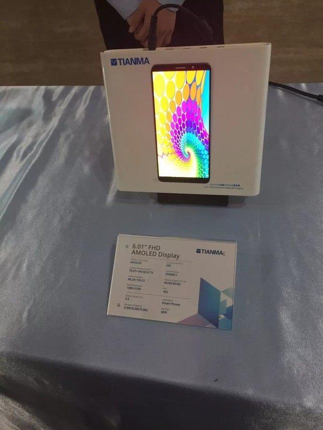 天马第6代OLED产线正式量产,将向各大客户出货