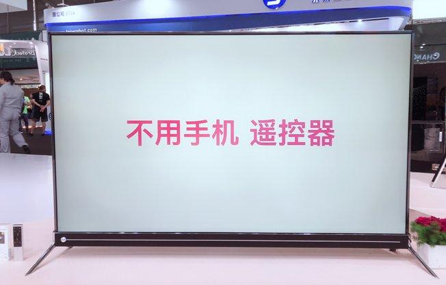 CES Asia现场直击:长虹推出曲面全面屏新品电视65Q5E