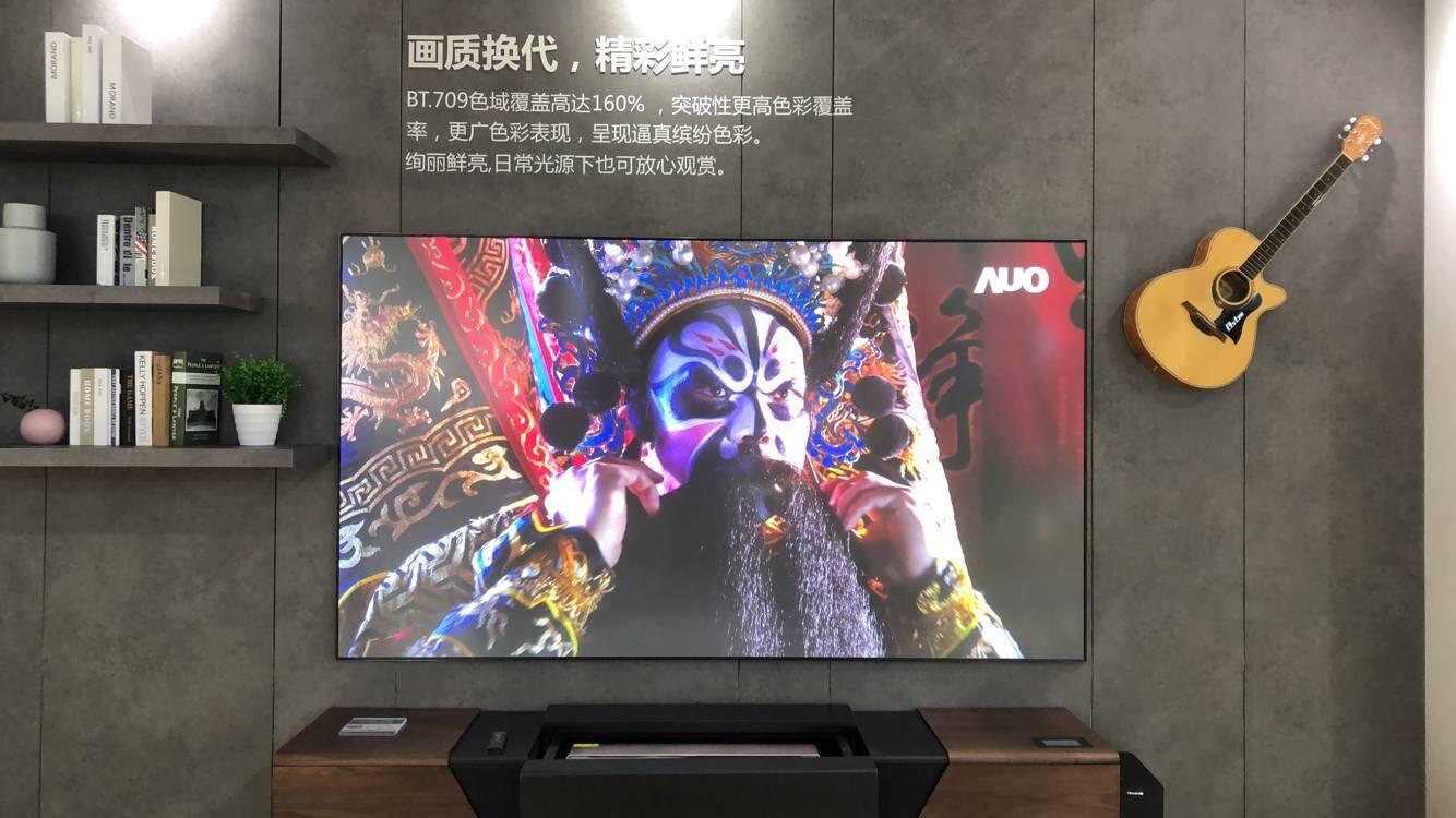 CES Asia现场直击:海信主打世界杯订制电视与4K激光电视