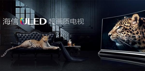 OLED阵营再壮大,海信OLED电视有望年内上市