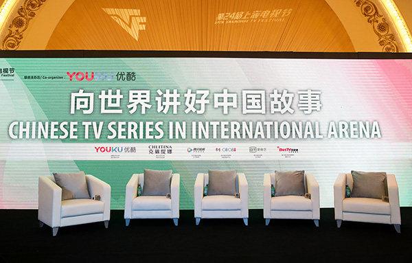 """上海电视节:中国电视剧走向世界,""""抱团出海""""很重要"""