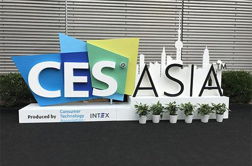 周报|全球正式进入世界杯时间;CES Asia 2018现场了解一下?