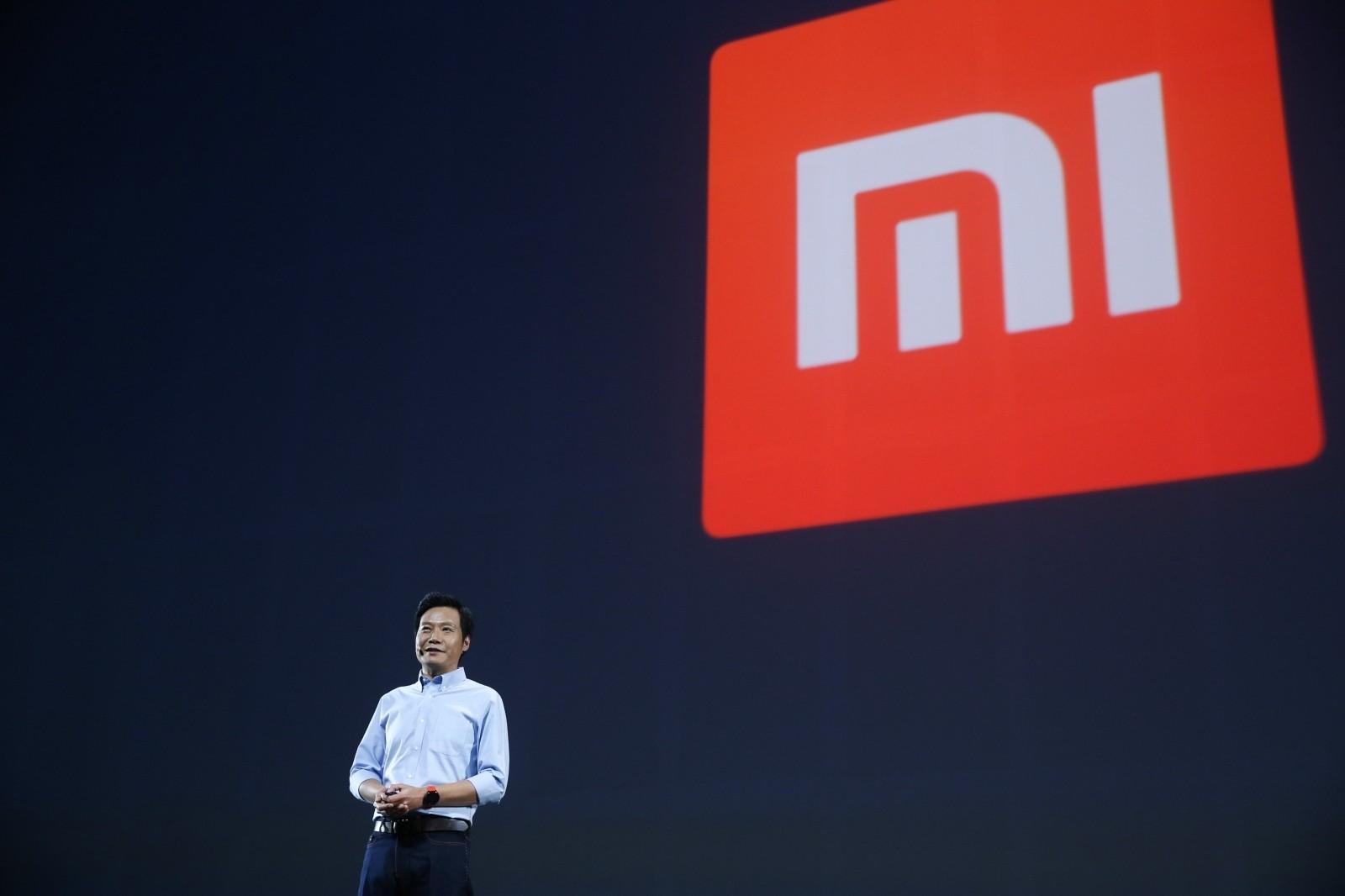 小米将于6月23日召开全球发售新闻发布会 6月25日公开招股
