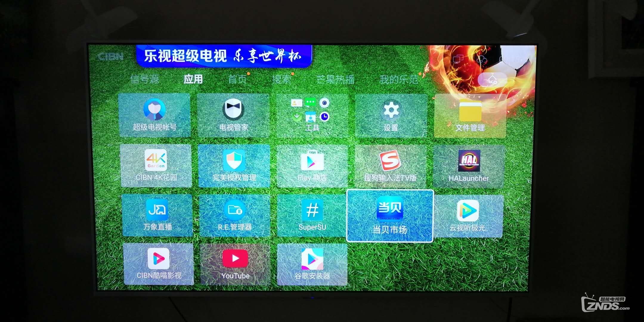 ​乐视超级电视Super 4刷eui6.0+ROOT+Google Play教学