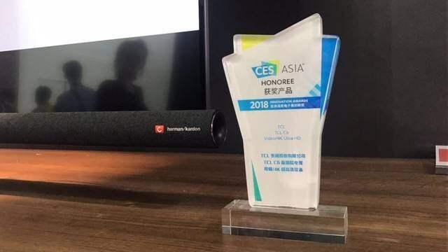 CES Asia上的人工智能秀 万物互联已是大势所趋