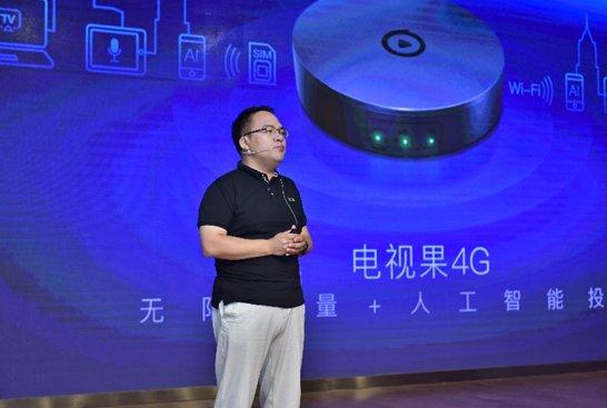 科技早报 爱奇艺电视果4G新品发布;创舟盒子新品曝光