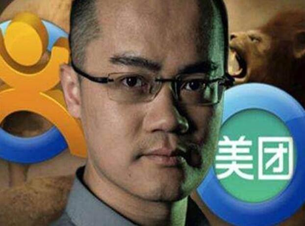 美团即将香港上市:竞争压力巨大