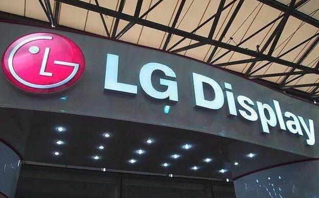 LG将在中国生产OLED面板 月产量可达13万块