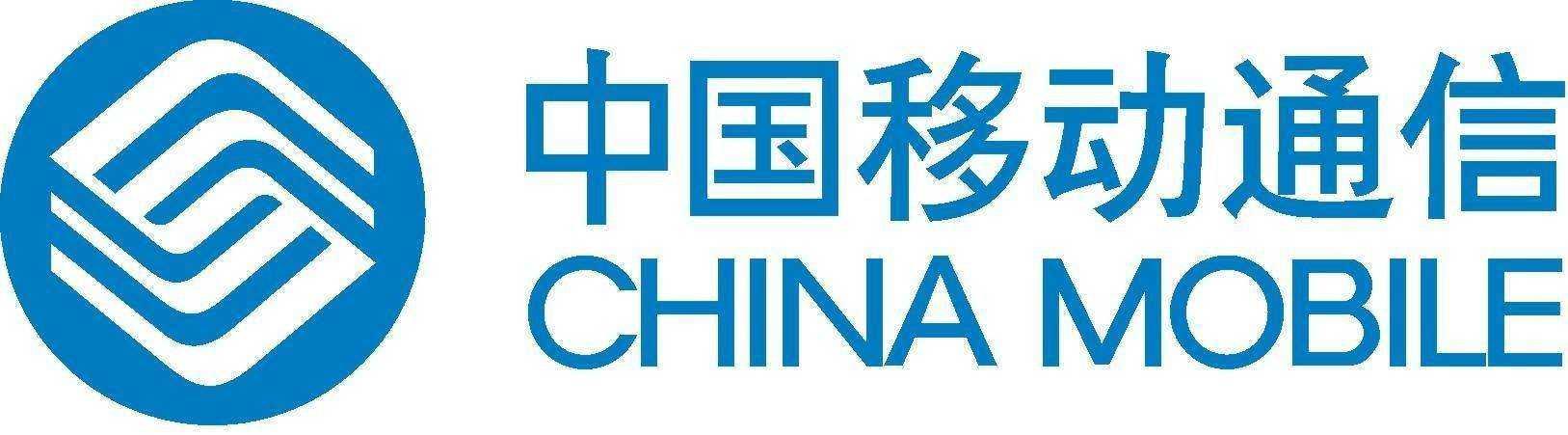 中国移动董事长:1亿人次通过咪咕视频看世界杯 5G或成分水岭