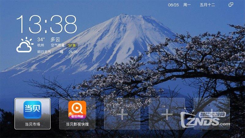 山西-河南-江苏-华为悦盒EC6109U通用纯净版刷机固件
