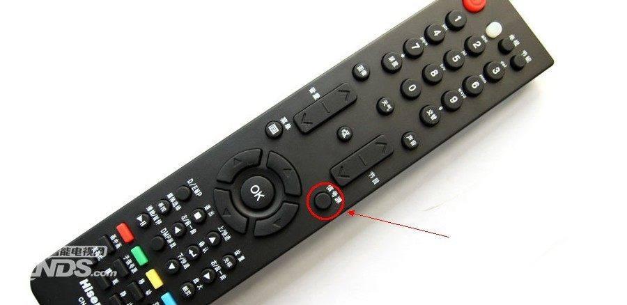 图文教程!智能电视怎么切换信号源/视频信号?