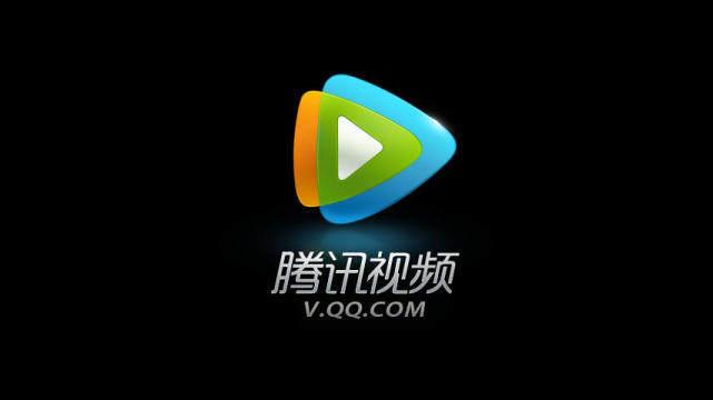 腾讯视频多项核心指标全网第一 日均设备数达1.23亿台