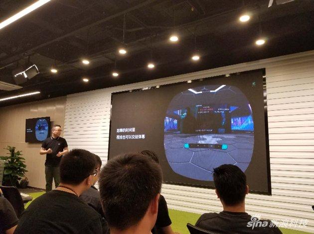 """爱奇艺VR发布会:谈了谈""""超级用户计划""""和未来研发方向"""