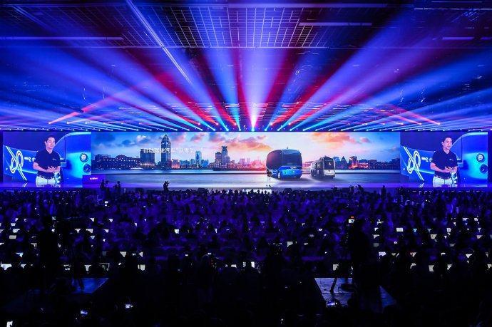 科技早报 百度AI开发者大会开幕;腾讯音乐明日或递IPO申请