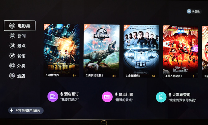 无边全面屏+HDR技术 康佳M2电视评测