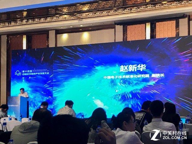 2018年中国数字电视产业发展大会:OTT大屏势不可挡