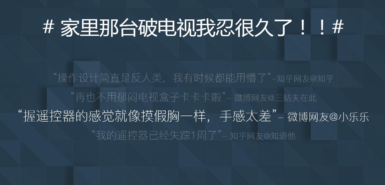 芒果TV牛奶盒子新品曝光 俏皮文案萌翻天!