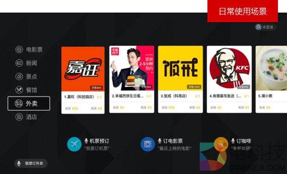 拥有一台聪明的智能电视康佳YIUI7.0是怎样的体验?