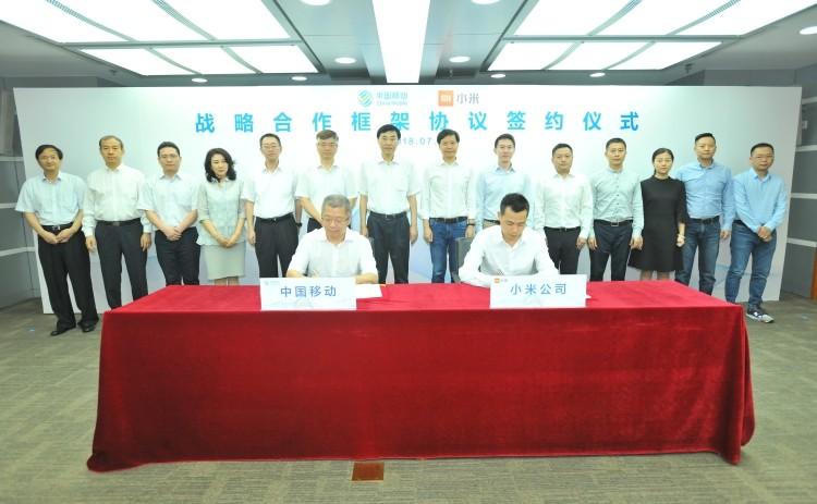 中国移动与小米签署战略合作框架协议 深化5G等领域合作