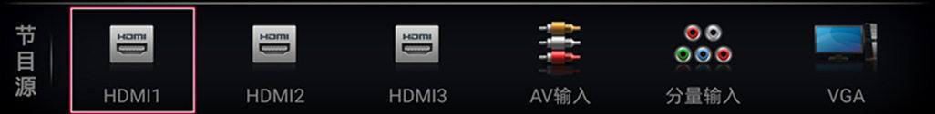 長虹X3F無屏激光電視評測 萬元激光投影新選擇
