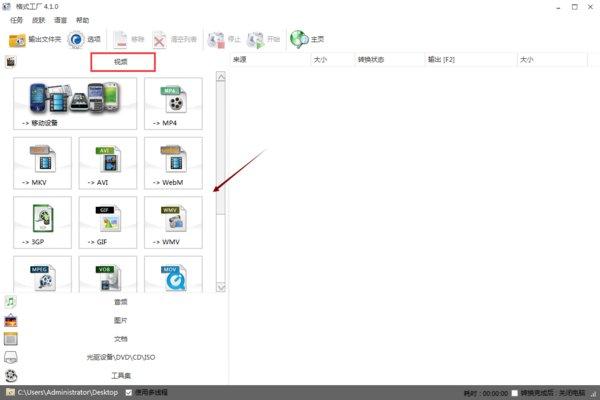 视频文件怎么通过U盘在智能电视上播放?