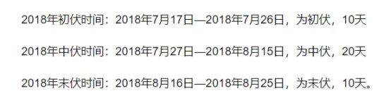 全民大电影《三伏天》今日上映,加长版播放40天