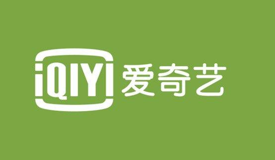 """BenQ""因擅自播放《芳华》 被爱奇艺起诉索赔200万"