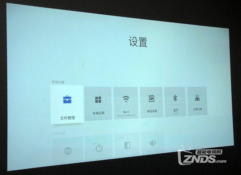 坚果J7投影仪安装软件看电视直播教程