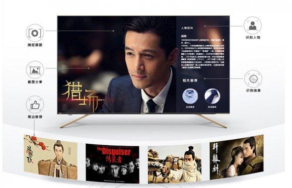 2018下半年电视需求:更大、更清晰、更智能!