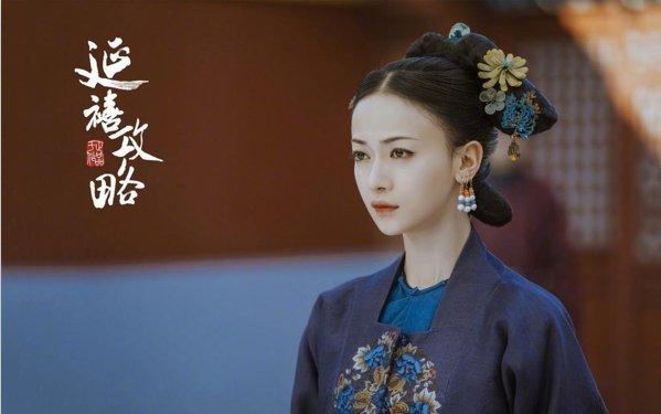 延禧攻略剧情介绍 大结局魏璎珞终成皇后 高贵妃却惨死宫中?