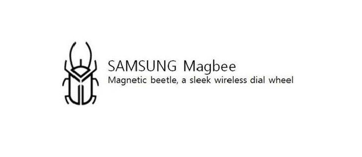 三星或将入局智能音箱 注册产品名为Magbee