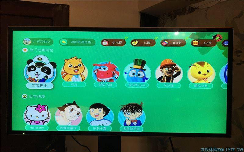 测评:芒果TV牛奶OS系统及牛奶盒子体验