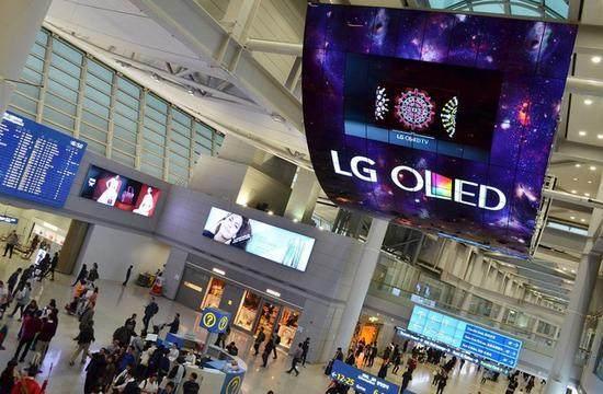 LGD将推出可折叠显示器 扩大OLED产能
