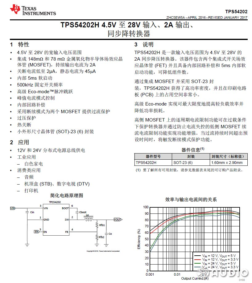 小米电视音响拆机评测 详细解密音响内部做工