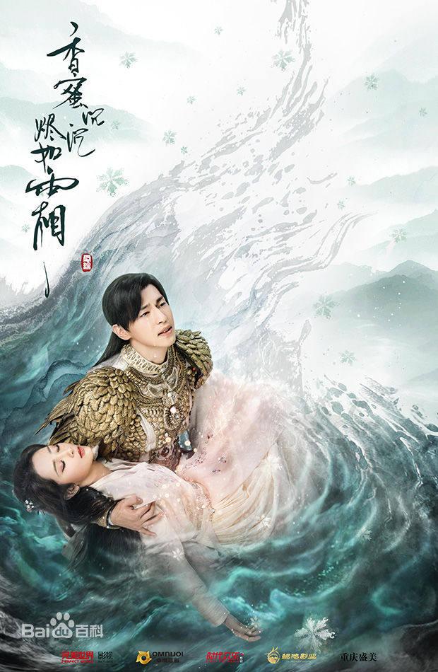 《香蜜沉沉烬如霜》剧情介绍,大结局旭凤和锦觅在一起了吗?