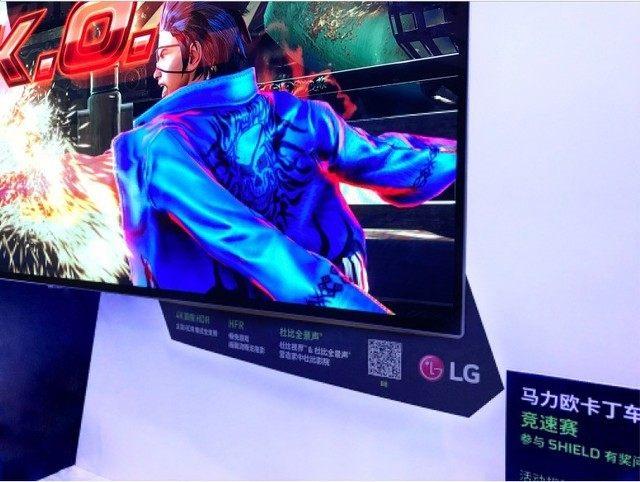 SHIELD亮相ChinaJoy 由LG和NVIDIA联合推出