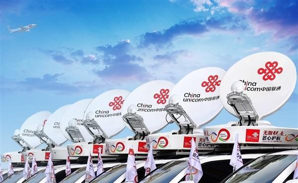 提前布局5G发展!中国联通5G创新中心正式挂牌成立