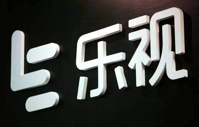 受未能如期兑付债券本息影响 乐视网股价大跌超7%