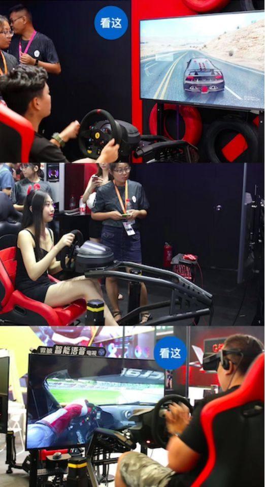 微鲸亮相ChinaJoy 打造全新家庭娱乐智能大屏体验