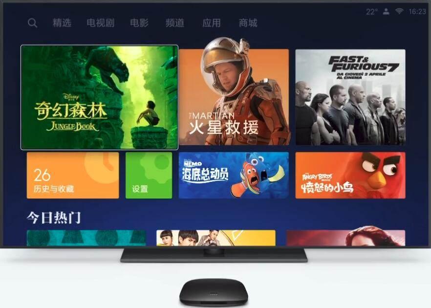联通开启标准型IPTV全4K智能机顶盒测试工作