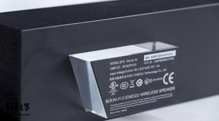 魅族Gravity悬浮音响首发评测:当科技遇到禅意 回归音质本真