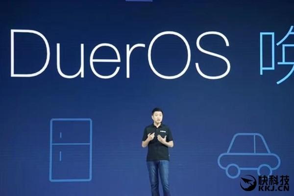 DuerOS智能设备激活数突破1亿 合作伙伴数量超200家