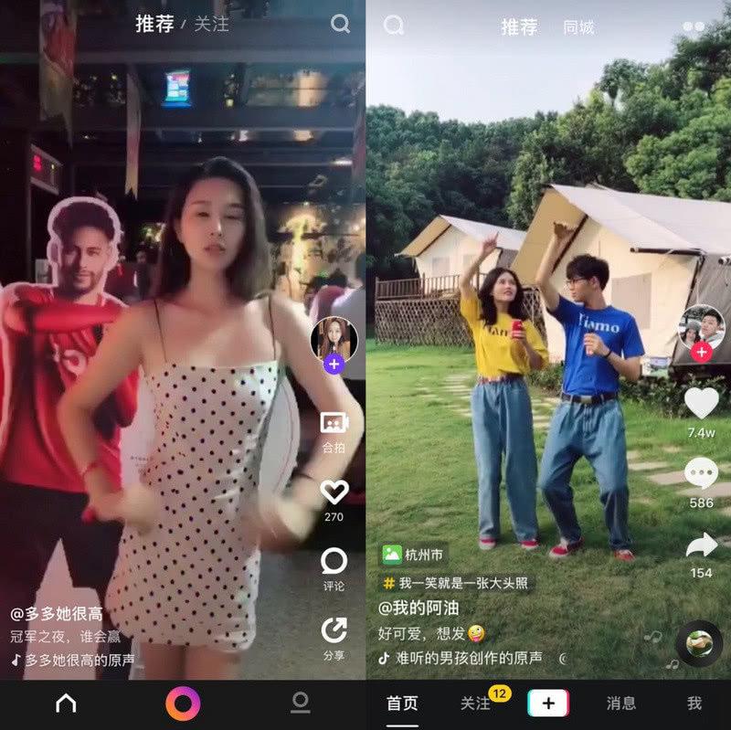 抖音微视大打出手,网易阿里上线新款短视频app