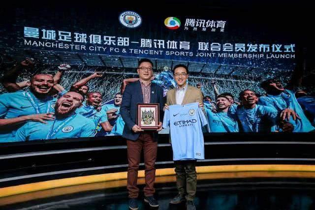 腾讯体育宣布将转播英超2018-19赛季全程赛事