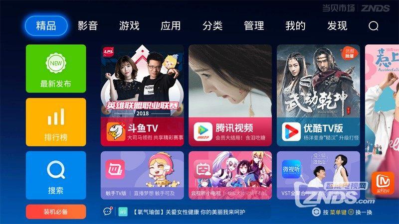 甘肃咪咕MG101_U2_百视通 晨星9380芯片卡刷包分享