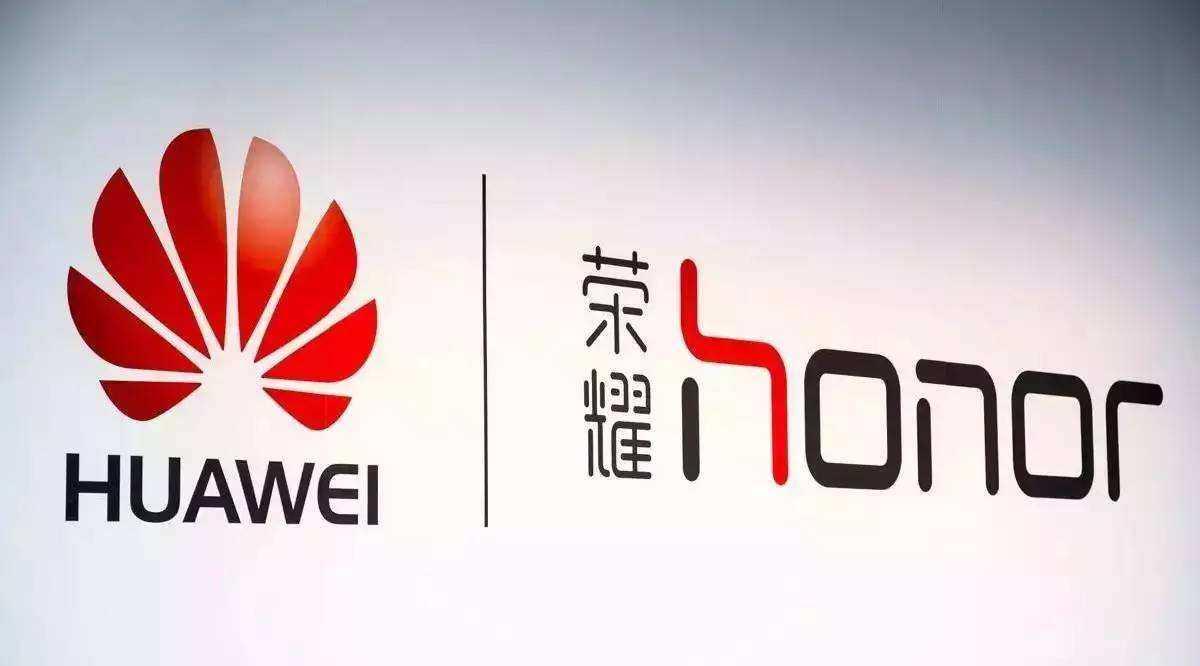 华为荣耀或入局智能电视市场 最快下半年推出电视新品