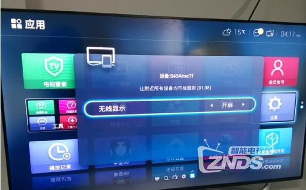简单几步教你手机直接投屏电视,再也不嫌弃屏幕太小了!