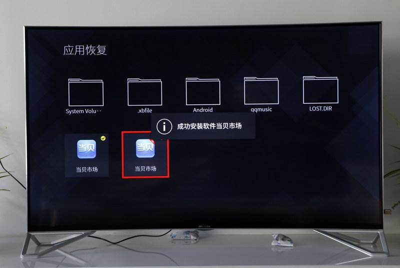 雷鸟电视无法安装第三方APP怎么办?最新办法完美解决!